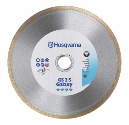 Диск алмазный. 12 Плитка BLADE CONT RIM:GS2C. 300-25.4x2.0x7.0