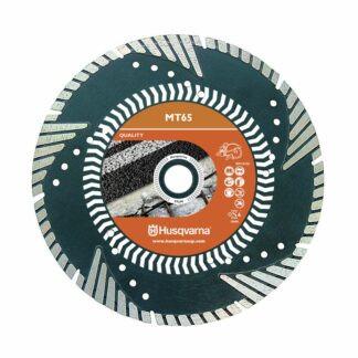 Диск алмазный. 14 бетон MT65. 350-25.4/20.0