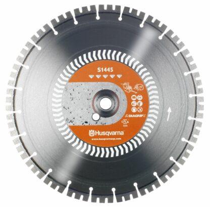 Диск алмазный. 14 бетон S1445 350-20/25.4 40x3.2x10