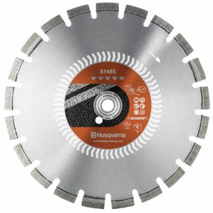 Диск алмазный. 16 асфальт  S1485 400-25.4/20.0