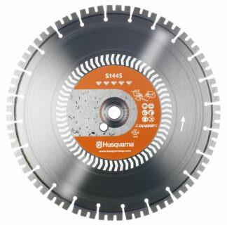 Диск алмазный. 16 бетон S1445 400-20.0/25.4