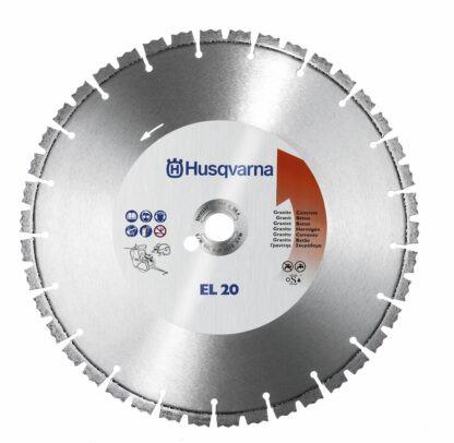 Диск алмазный. 18 гранит ELH20  450-25.4 HUSQVARNA