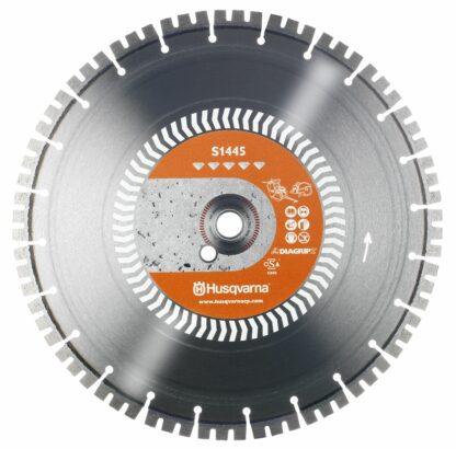 Диск алмазный. 18 бетон S1445 450-25.4