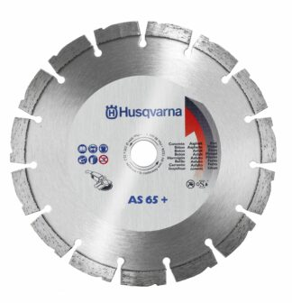 Диск алмазный. 230  AS65+ 230-22.2 40.0x2.8x12.5
