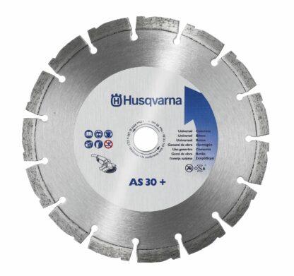 Диск алмазный. 230 бетон AS30+ 230-22.2 40.0x2.8x12.5