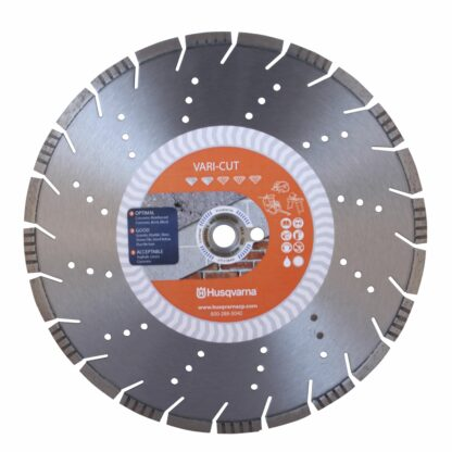 Диск алмазный 350 мм (14) HUSQVARNA  VARI-CUT STANDART 350 мм 3.2 25.4/20