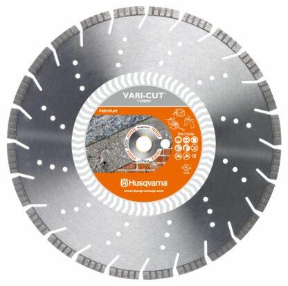 Диск алмазный 350 мм (14) HUSQVARNA  VARI-CUT TURBO 350 мм 3.2 25.4/20