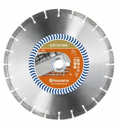 Диск алмазный HUSQVARNA ELITE-CUT GS50S 350 12 25.4