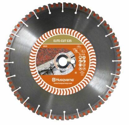 Диск алмазный HUSQVARNA ELITE-CUT S35-400-20.0/25.4