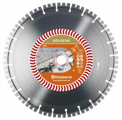 Диск алмазный HUSQVARNA ELITE-CUT S45-350-20.0/25.4