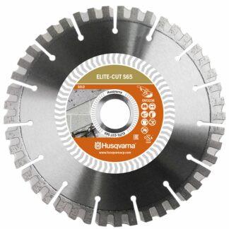 Диск алмазный HUSQVARNA ELITE-CUT S65 230-22.2