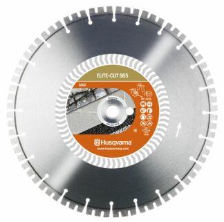 Диск алмазный HUSQVARNA ELITE-CUT S65-500-25.4