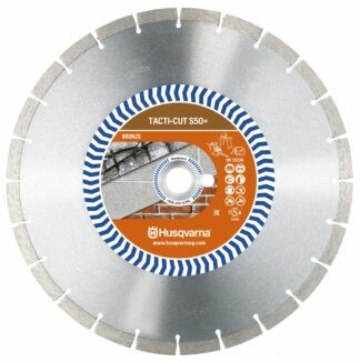 Диск алмазный HUSQVARNA TACTI-CUT S50+ 350 10 25.4/20