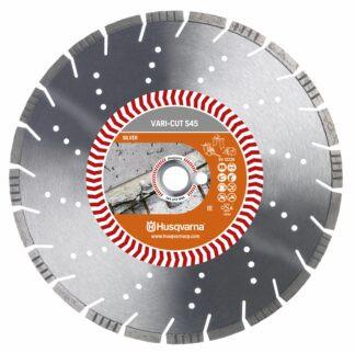 Диск алмазный HUSQVARNA VARI-CUT S45 600-25.4/20.0
